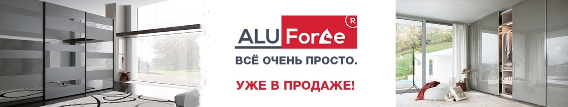 ALUForce